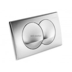 PLAQUE DECLANCHEMENT BASIC DELTA20 CHROME/BR 115100211