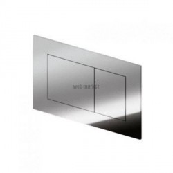 PLAQUE DECLANCHEMENT CHROME/BRIL TECENOW 9240401